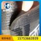 4mm屋面种植防水卷材 SBS耐根穿刺卷材 铜胎基化学阻根防水材料