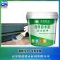 透明防水涂料    高分子防水涂料 生产厂家